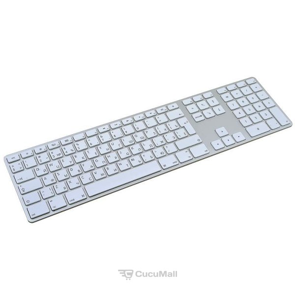 Apple Keyboard Aluminium MB110 - prices, compare deals and buy in ...